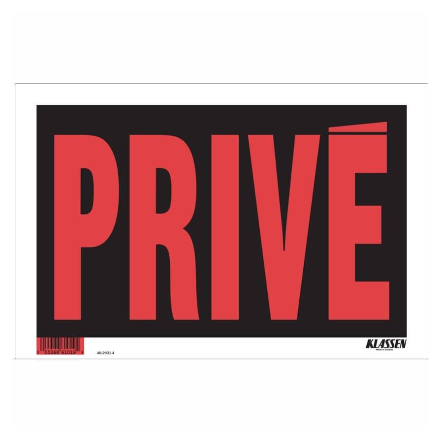 """KLASSEN:8"""" x 12"""" Prive Sign"""